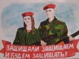 Школьные конкурсы к Дню Защитника Отечества.